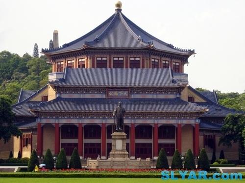到达广州,游览中山纪念堂