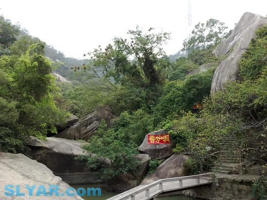 景山香炉洞
