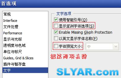 XP下Photoshop CS3反应慢,显示滞后的解决办法