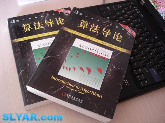 卓越买书《算法导论(原书第2版)》