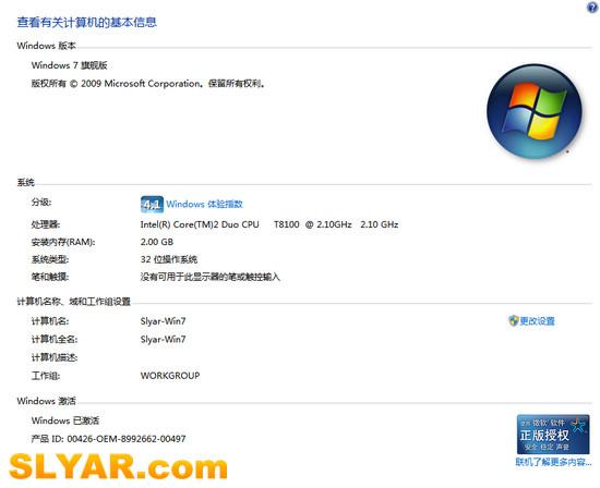 Windows7 使用感受