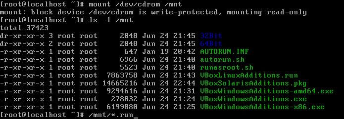 在VirtualBox下安装Linux的增强功能(鼠标无缝切换等)