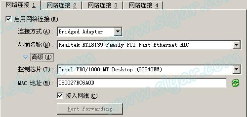 Squid透明代理服务器的配置