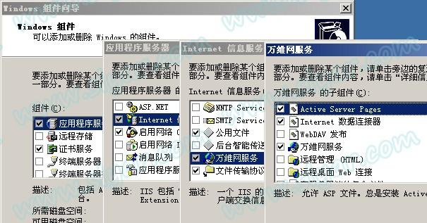 CA证书与Web服务器SSL安全通信的部署