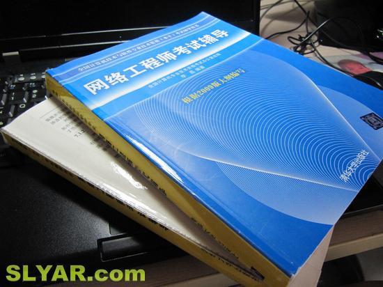 通过2011年5月国家软考中级·网络工程师