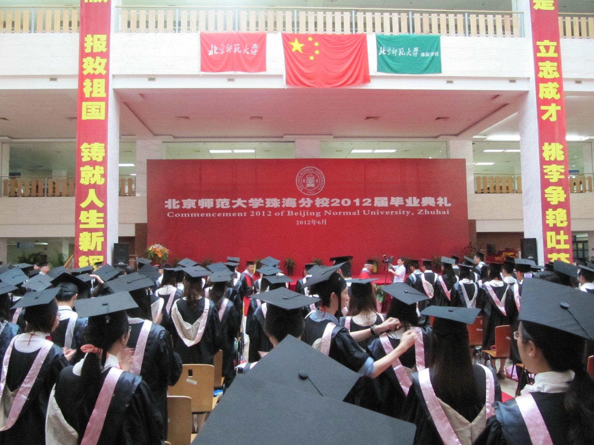 提前参加了优秀毕业生专场毕业典礼