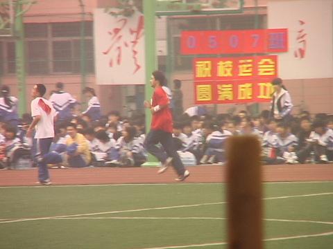 运动会及北京学习若干照片