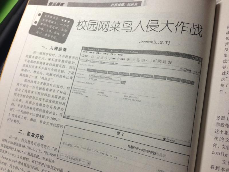 JPG_201308312240091
