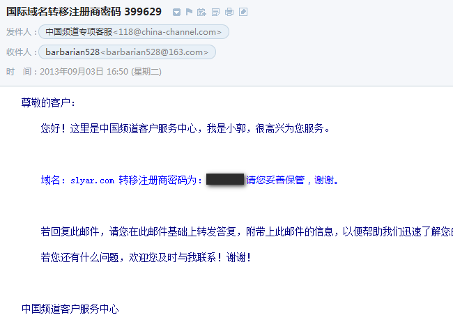 2013-09-03_170012