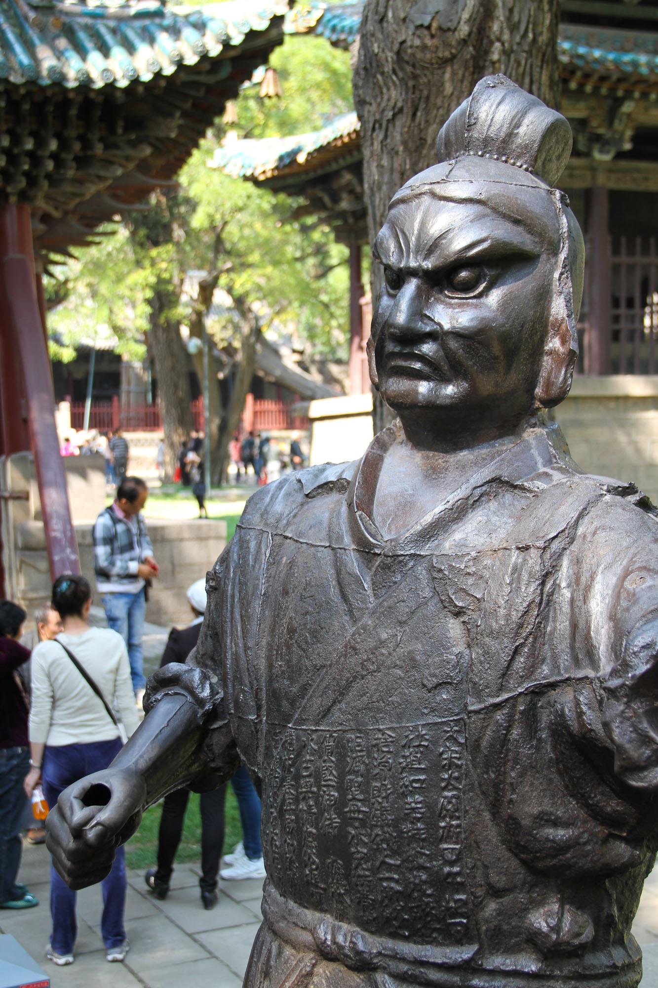 太原苗新田雕塑