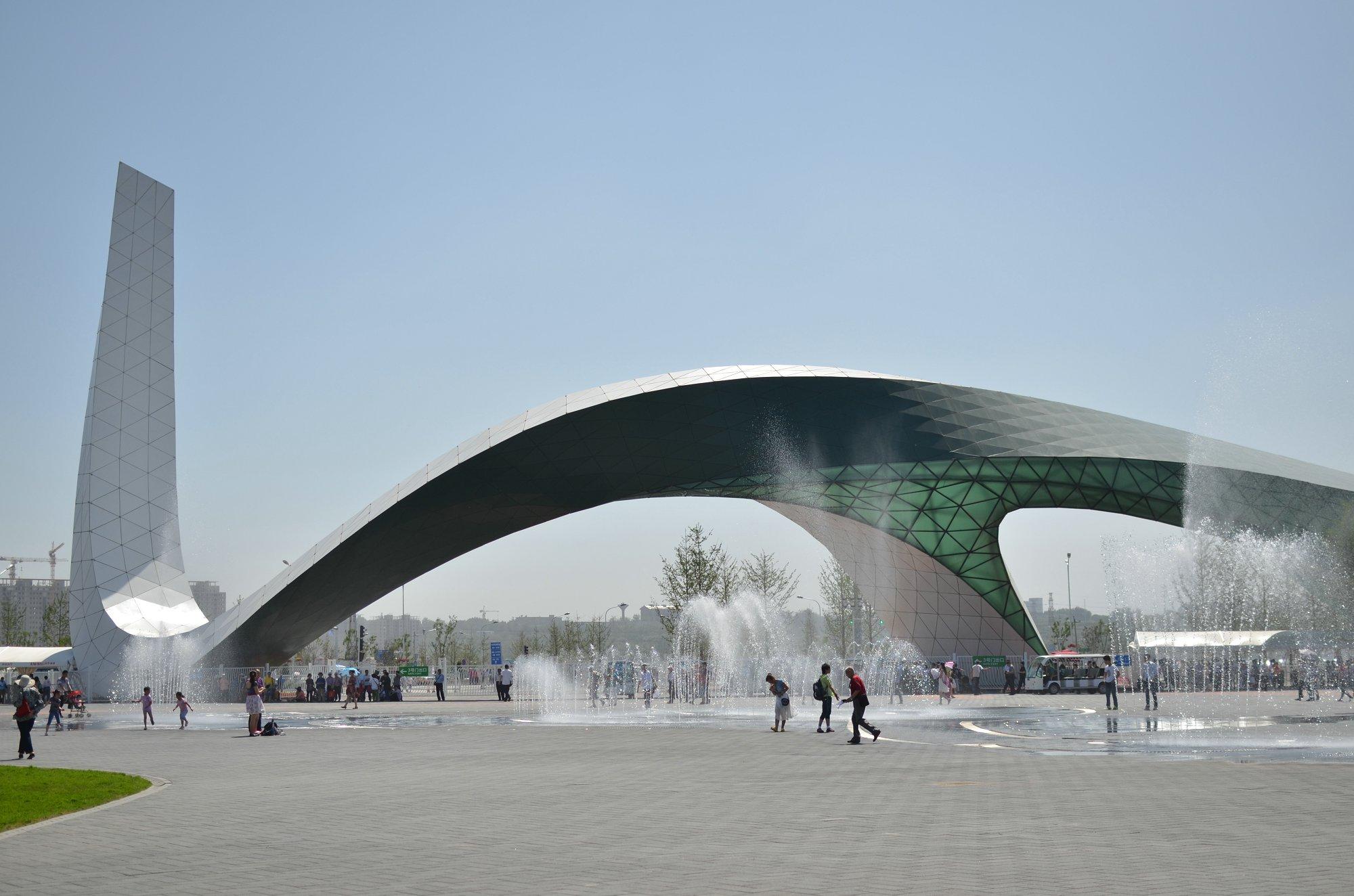 2013北京园博园
