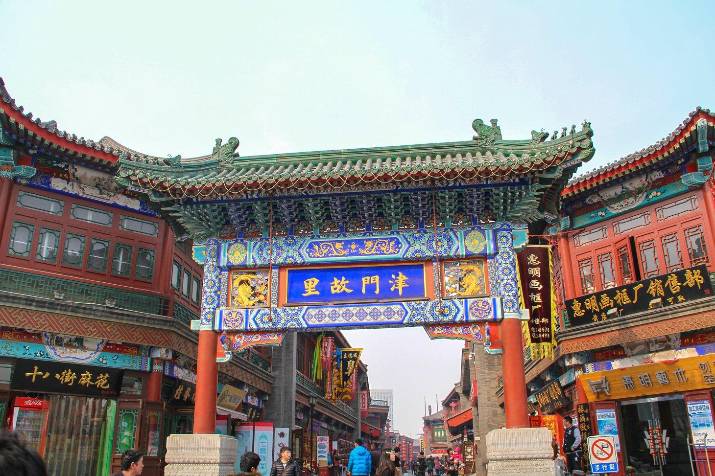 天津古文化街,鼓楼