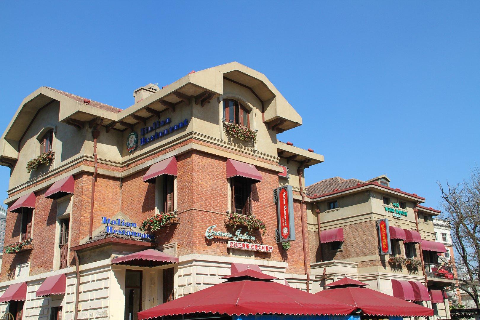 天津意式风情街图片