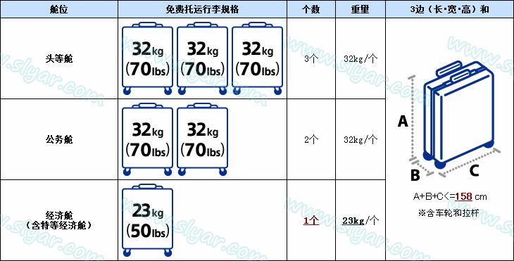 2014-04-17_004530