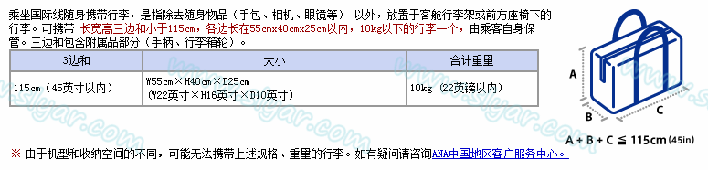 2014-04-17_004745