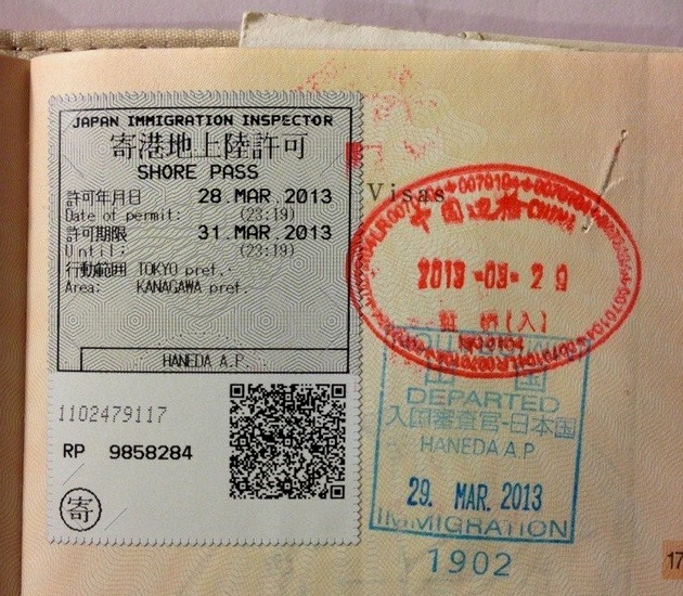 美国飞机票_广州到三亚的飞机