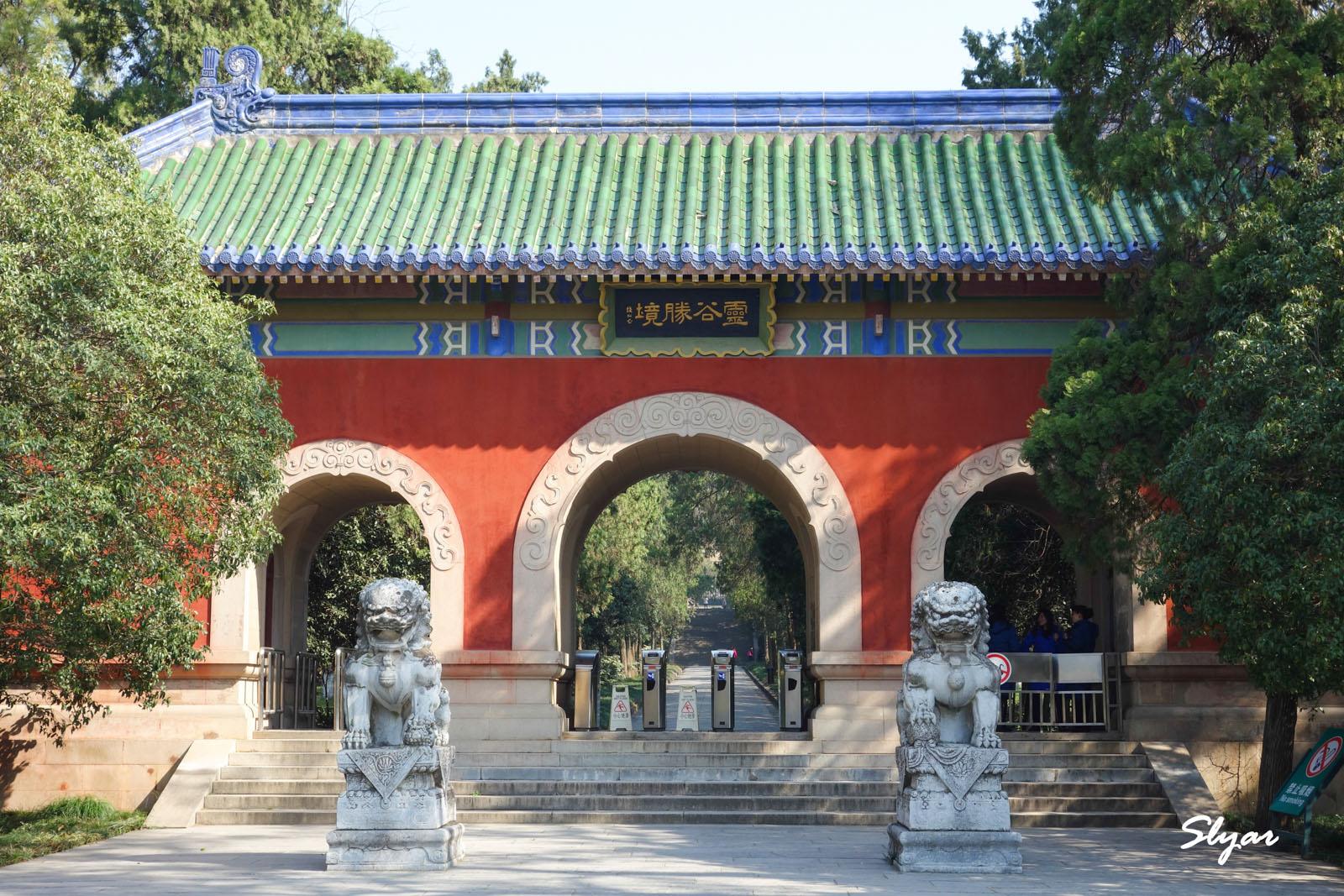 游南京钟山景区灵谷寺