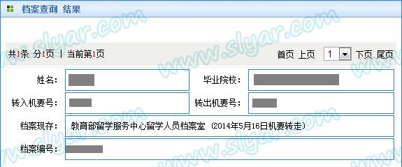 2014-05-16_170109