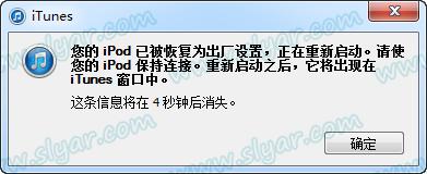 2014-05-19_004151