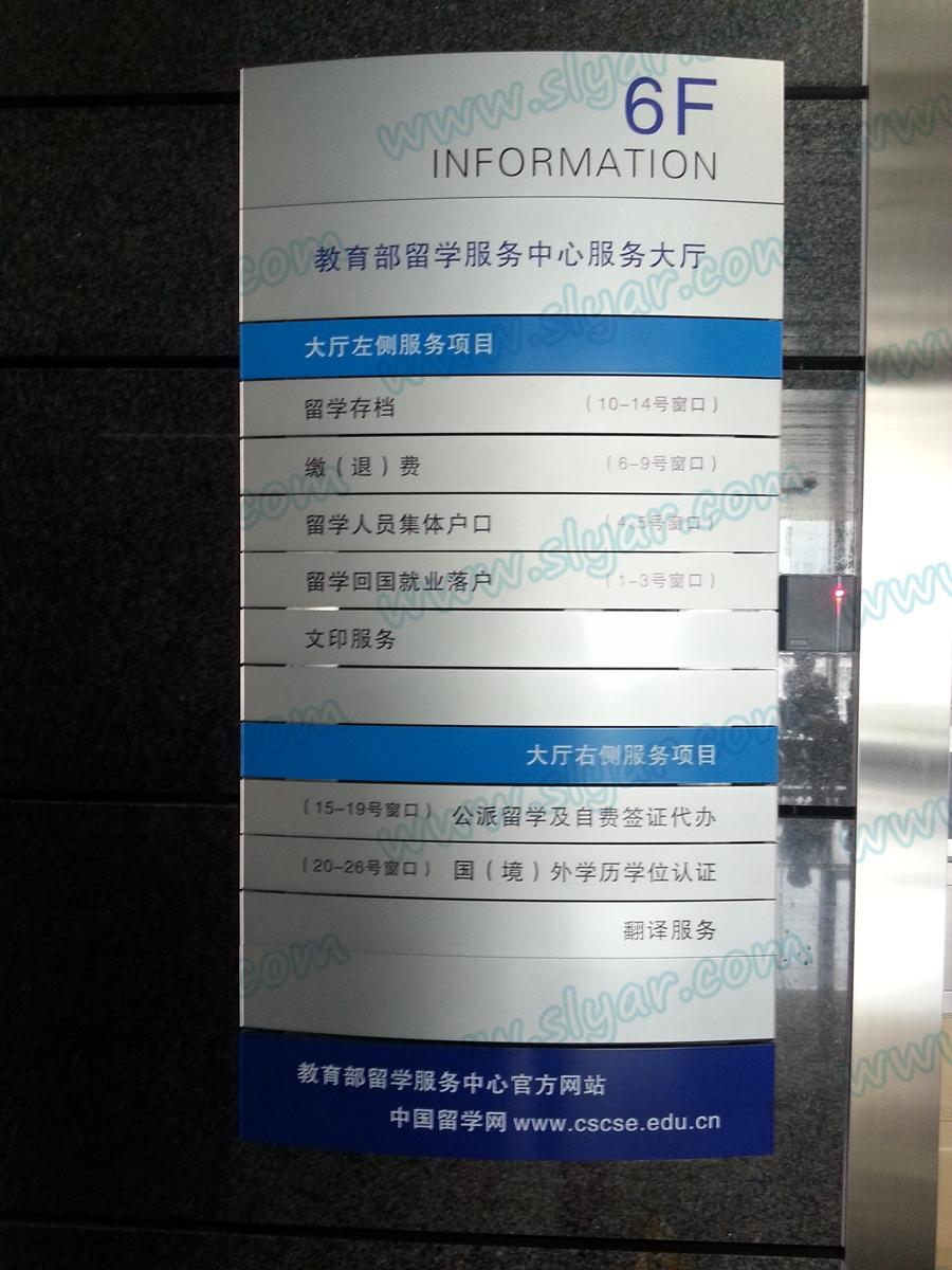 如何将档案存放至北京留学服务中心