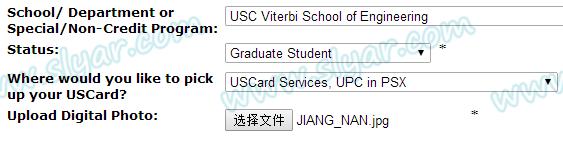 提前上传USCard(USC校园卡)照片方便到校之后领取