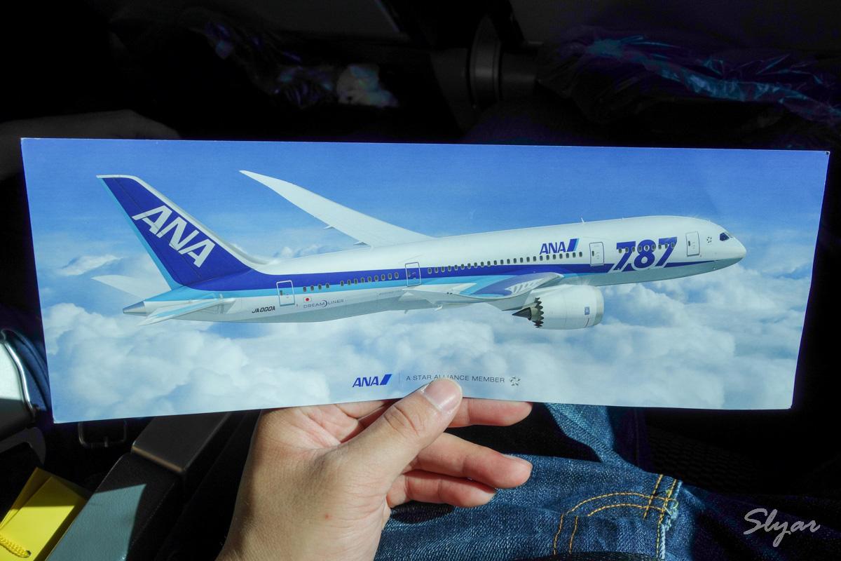 第一程:ANA全日空波音787北京至东京羽田经济舱