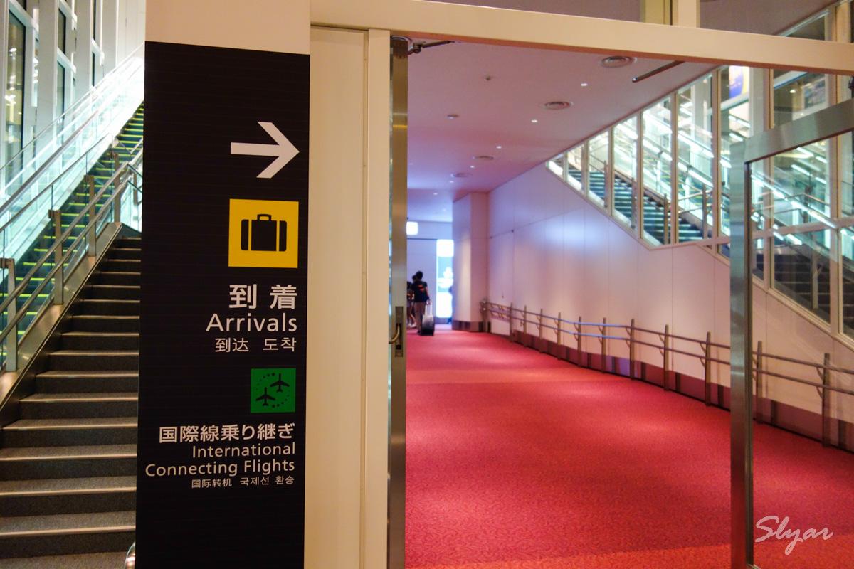 无需过境签日本转机流程及羽田机场漫游