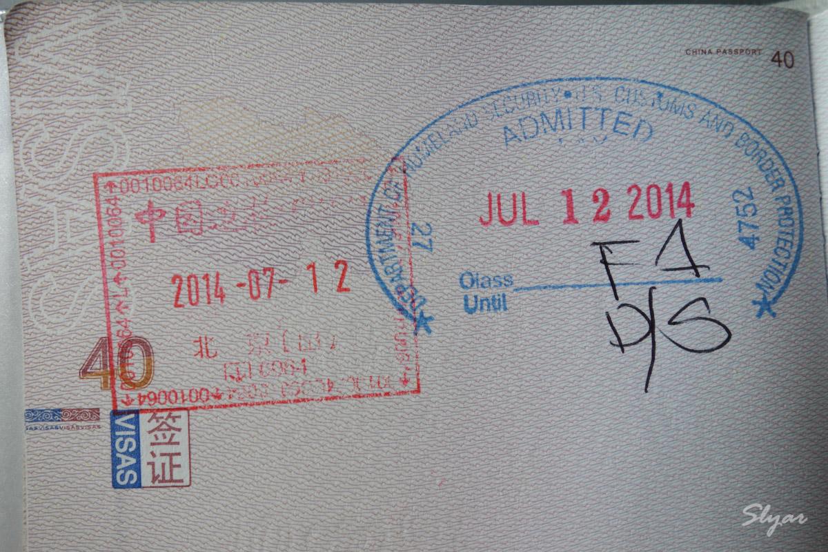 如何下载I-94入境表格信息