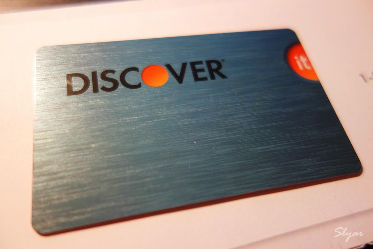 拿到SSN后必申的第一张信用卡Discover it季度返现5%
