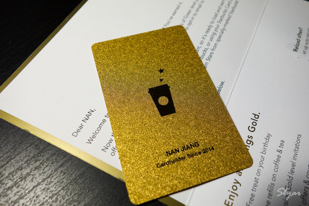 美国Starbucks星巴克快速金卡攻略