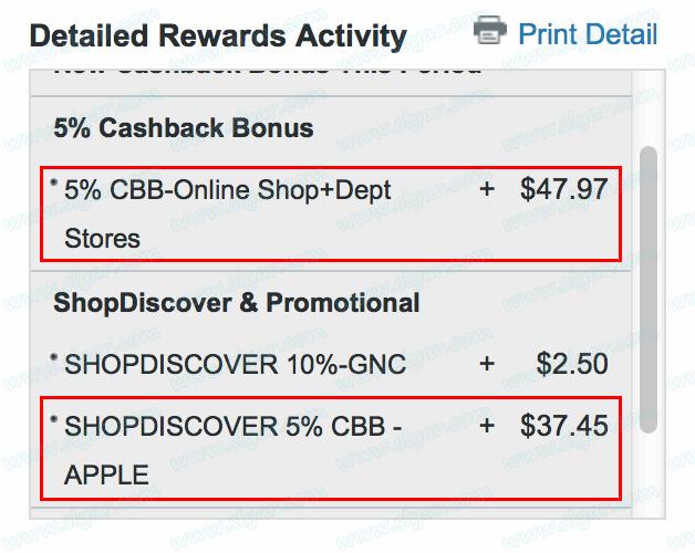 Discover信用卡Apple官网购买iPhone6省10%实测