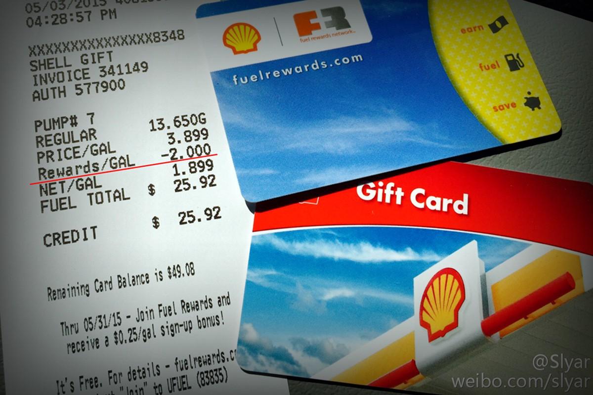 免费注册Shell会员卡加油每加仑最少减6美分最多无上限