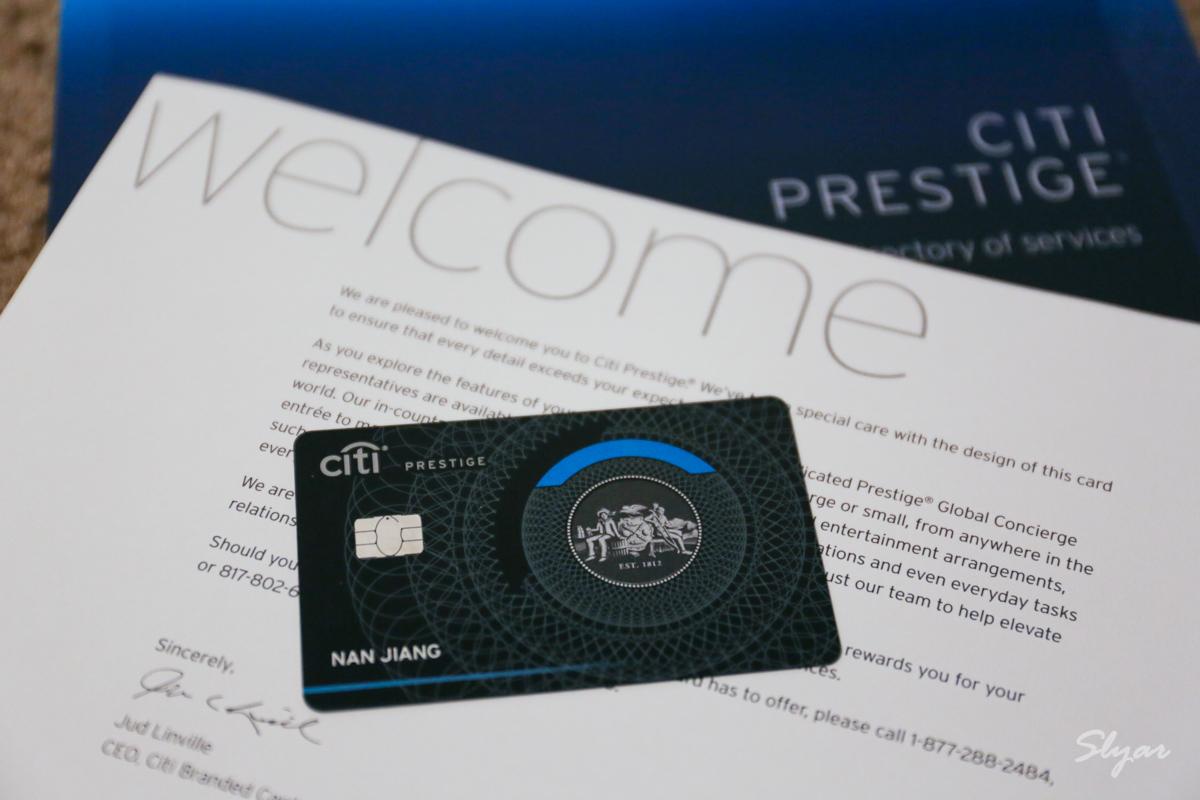 目前手上年费最贵的信用卡: Citi Prestige Card